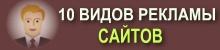 http://poizo.ru/images/poiz2.jpg
